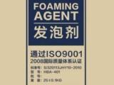 鹤壁PVC发泡调节剂厂家哪家好,特创塑业好