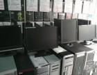阳山电脑上门回收,二手电脑回收,废旧电脑上门回收