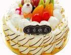 预定订购6家江门马得利蛋糕店生日蛋糕同城配送蓬江新会区
