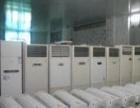 空调回收 专业高价上门回收