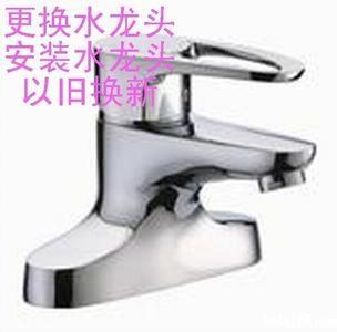 即墨维修水龙头漏水,不出水,水龙头出水量小