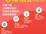 2016千元投资照片冲洗机 个性定制手机壳印刷
