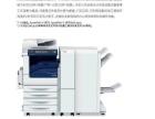 昆明复印机租赁、复印机维修、打印机维修、耗材批发