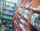 峡山镇周边 百货超市 其他