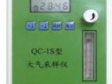 北京勞保所雙氣路大氣采樣儀QC-2A