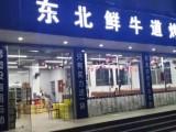 低价面议个人急转转让良庆大沙田商业街店铺110平餐饮餐馆旺铺
