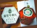 济宁高价回收整箱茅台五粮液老董酒高端老酒(诚意价更高)