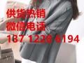 3元库存毛衣批发厂家供应冬季服装韩版时尚毛衣批发摆地摊货源