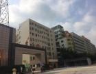 广州寿星城养老社区 医养结合老人院 全国模范养老院 免赞助费