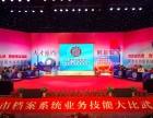 天津竞赛抢答器租赁知识竞赛抢答器出租无线投票器设备租赁