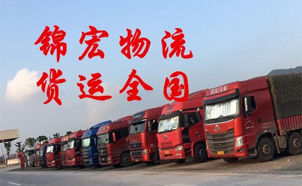 返空车物流,货运出租,大件设备运输,轿车托运,整车搬家