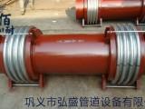 厂家定做横向三维金属波纹补偿器 煤粉管道波纹膨胀节