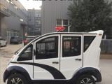 优质电动巡逻SUV价格,河南厂家直销欢迎来电垂询