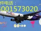 本溪DHL国际快递电话文件样品配件出口大货优惠中
