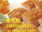 烧腩肉的做法 川式凉拌手撕鸡培训技术 澳门烧肉加盟