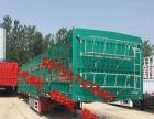 厂家定做全新挂车自卸车仓栏车集装箱运输车箱式货车等各种专用车