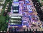 兰州新区大学城紫金商贸中 商业街商铺 30平米