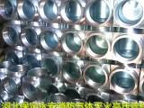 北京永安消防气体管件 河北永安七氟丙烷管件 天津气体灭火管件