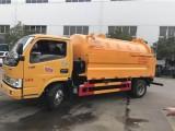 中山专业疏通 工业污水处理,清理淤泥,污水清运处理