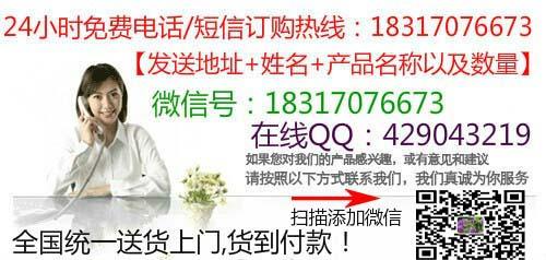 锦州化糖通脉正品购买多少钱一盒