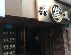 重庆的典当行当铺可以典当手表吗?