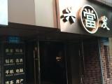 重庆当铺 重庆典当行黄金回收手表名表回收