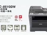上门维修打印机复印机加粉销售等