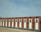 宜宾移动厕所租赁 生态移动公厕马拉松厕所