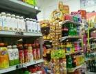 出兑四道沟主街门市一百多平超市