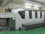供应二手小森LS426四色印刷機