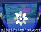 LED大屏幕维修;LED电子显示屏维修