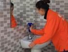 无锡室内保洁打扫卫生家庭