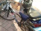 立正的好的自行车