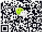 上海白鹤学车 2个月拿证 车接车送 扫描二维码优惠300