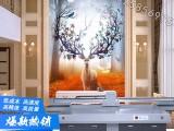 艺术玻璃移门柜门uv打印机3d瓷砖背景墙uv平板打印机