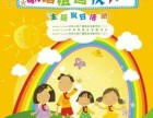 武汉专业印刷厂/印刷画册/宣传单/手提袋/海报印刷