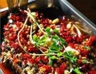 羊蝎子火锅加盟 重庆鸡公煲 黄焖鸡 诸葛烤鱼