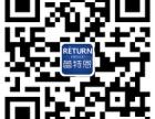 推荐贵阳蕾特恩祛痘 贵阳祛痘价格9.9