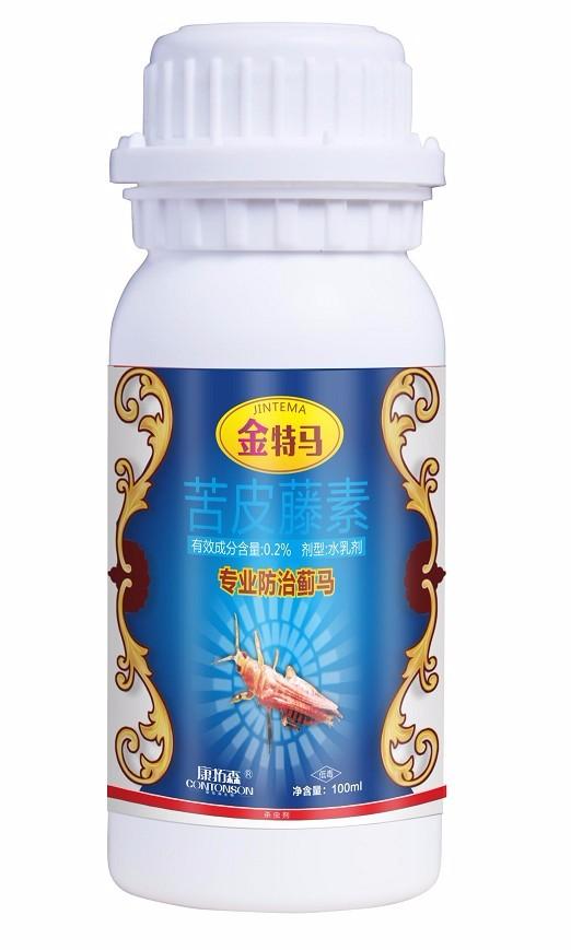 辣椒蓟马防治特效药专治蓟马的农药