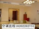 家用商用中央空调安装商用中央空调设计安装一条龙服务