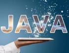 湖南卓越新腾谈初学者不迷茫的Java学习方法!