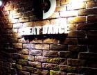 成都日韩MV成品舞和欧美爵士舞培训 成都性价比较高的舞蹈培训