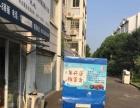 武进区大学城快递双区域转让(同捷易转免费介绍)