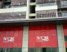 三江 开平东汇城地下商铺 住宅底商 120平米