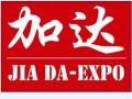 2018年德国国际畜牧业展览会/德国汉诺威畜牧展
