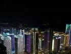 金融城出租高楼层70至1000平毛坯给免租期