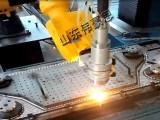 定制全自动氩弧焊机械手 船舶行业全自动点焊机器人