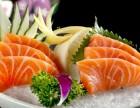 大离刺身 日本料理培训 日本寿司 招学员啦