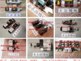 肯岳亚超负荷油泵,东永源供应扬锻冲床油泵LA-257