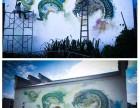日照墙绘,日照手绘,日照涂鸦,日照专业墙体画装修设计